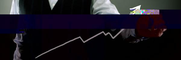 Икономическа среда, политики и предизвикателства пред правенето на бизнес в България (Трета част)